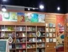 海豚儿童书店 海豚儿童书店加盟招商