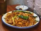 上海大利食饭公司加盟费多少,加盟电话多少