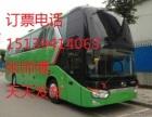 汽车)南宁到临沂)大巴汽车(几点发车)几个小时+票价多少?