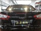 福特 蒙迪欧致胜 2011款 200GTDi 手自一体 豪华型新