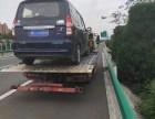 上海24小时汽车救援价格多少
