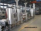 单晶硅/多晶硅/硅材料/太阳能电池用工业超纯水设备