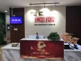 杭州纳思书院初二补习辅导班