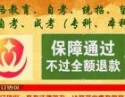 全国计算机软考,北京居住证申请,积分落户,社保