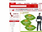 上海虹口区打印机租赁