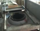 工程灶台高温猛火灶专用灶食堂厨房灶单眼灶双炒双温节能灶电磁炉