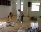 南京家庭保洁开荒保洁清洗地毯,擦玻璃,抛光打蜡