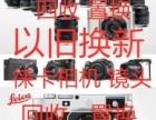 北京高價上門回收單反相機,回收攝像機,回收單反鏡頭