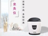 j深圳加康美珍爱子午坐灸仪 JK-Y03