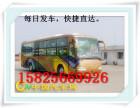 温岭到安庆汽车/客车 发车时间 直达时刻表