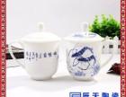 陶瓷茶杯厂家 订做陶瓷茶杯