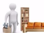安装维修 家具 灯具。水,电,暖气包安装