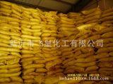 木钠 木质素磺酸钠 木质素 磺酸钠