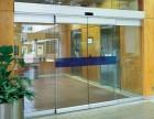 上海长寿路专业配玻璃 玻璃门禁锁维修玻璃更换