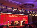 苏州LED大屏P3大屏出租舞台背景灯光音响出租企业