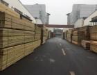 福建厦门益百年防腐木业厂家防腐木多少钱?防腐木工厂在哪里?