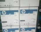 上海松江及松江周边全新打印机销售当天送货上门