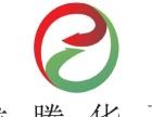 吉林农产品交易中心 诚招代理加盟商
