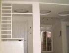 木地板 切砖 吊顶 做柜子 墙面刮白