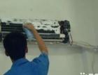 移修空调清洗加氟、太阳能热水器、打孔改修水电治漏水
