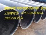 广东防腐螺旋钢管广东防腐螺旋管厂家
