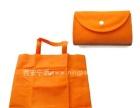 西安无纺布袋子印字logo环保定制手提袋订做纸袋