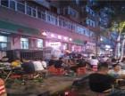 上海小红帽炸串加盟怎么样,小红帽炸串加盟条件