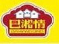 巴湘情焖锅加盟