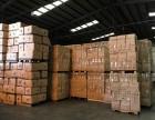 深圳到德国亚马逊头程,提供德国退货换标服务