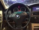 宝马5系2005款 530i 3.0 自动 带深圳车牌出售 随时