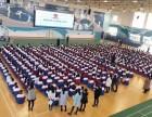 上海天壹教育专业英语培训机构