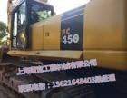 小松450挖掘机二手小松挖掘机价格二手大型挖掘机行情