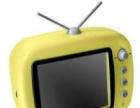 三明电视机回收/回收电视机