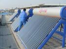 苏州太阳能维修