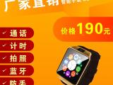 优品冠U9时尚1.54英寸智能手表 腕带式智能穿戴设备 插卡手表