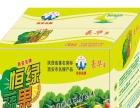 恒绿礼品蔬菜手提盒 恒绿礼品蔬菜手提盒诚邀加盟