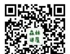 上海徐家汇 可包场 桌游 聚会 派对
