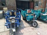 低价处理一批各种二手电动三轮车