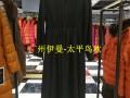 富安娜蚕丝被,广州品牌折扣女装批发,高端家纺
