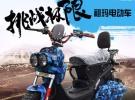 玛电动车72V长跑王电动摩托车踏板车电摩电动车电瓶车祖1580元