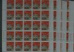 哈尔滨回收邮票,年册,版票,小型张,小版票,钱币纸币回收