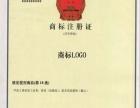 2015年注册国内商标1500元