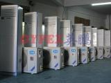 北京实验室防爆空调,电厂防爆空调 ,格力防爆空调,防爆合格证