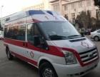 长途120正规救护车出租,转院,护士随车护送