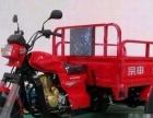 原装宗申三轮车,大货箱拉货多,动力强 超低价出售三轮摩托