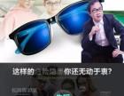 吉安市有代理商吗 爱大爱手机眼镜,手机眼镜可以做代理吗