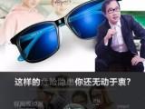 手机眼镜晋城市有代理商吗?详细图解,一套多少钱