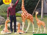 玻璃钢雕塑定制大型仿真动物长颈鹿园林小品