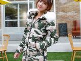 冬季新款韩版军工迷彩加厚外套长款羽绒服女棉衣