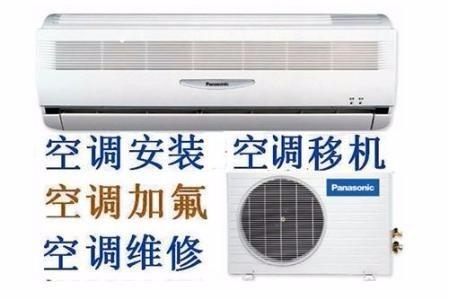 厂家联保-%洛阳志高空调售后总部-(客服中心)%维修电话